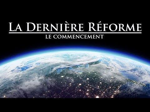 La Dernière Réforme - Le Commencement | Film VF (2016)