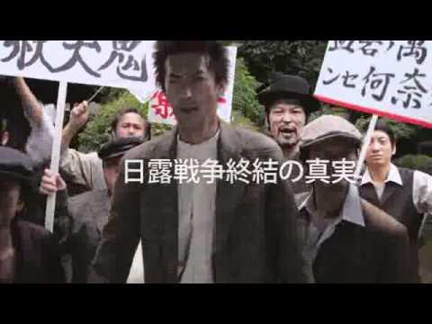 映画『TAKAMINE ~アメリカに桜を咲かせた男~』予告編