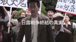 2011年5月28日(土)より有楽町スバル座ほか全国順次公開 世界的に有名...
