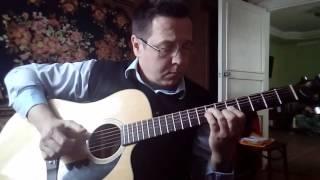 Бони и Клайд гитара