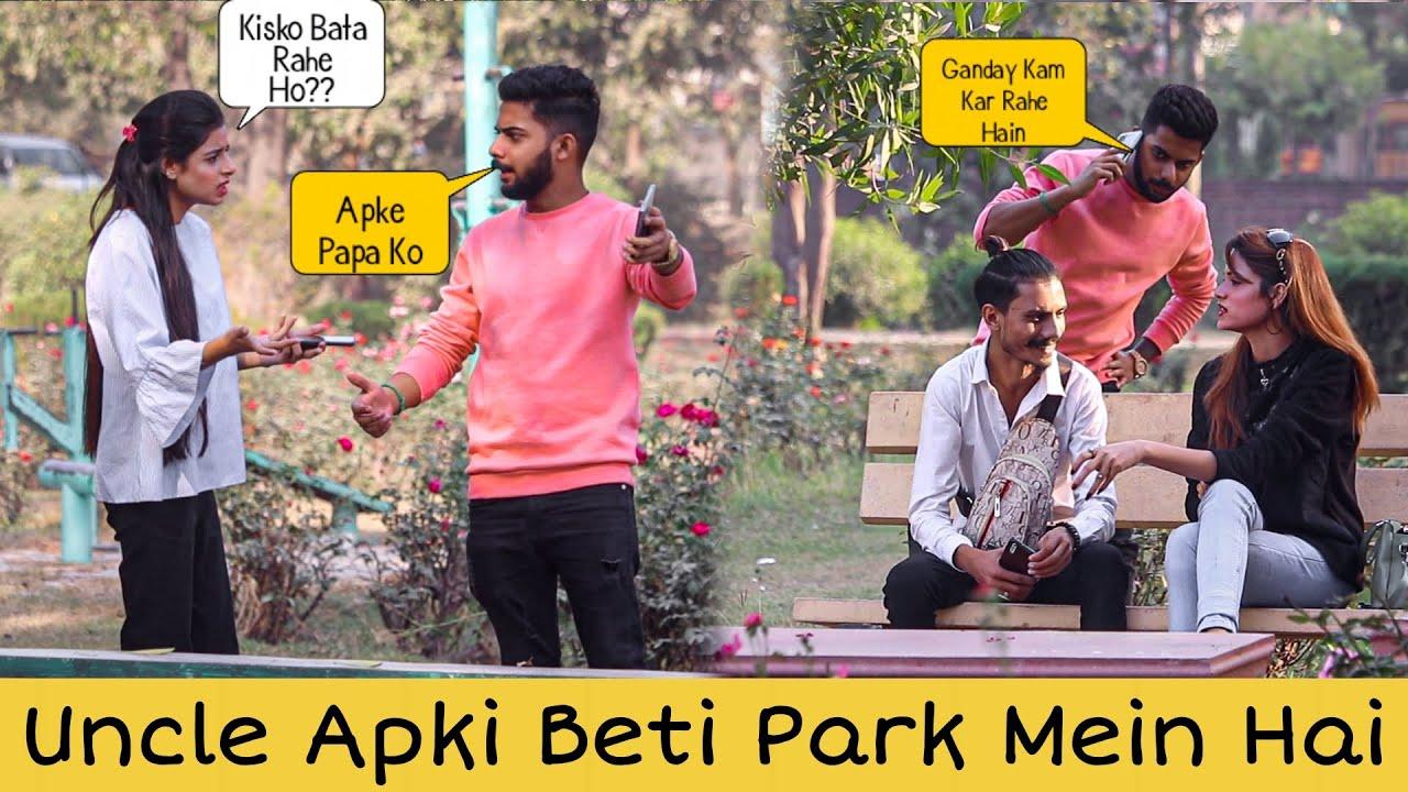 Uncle Apki Beti Park Mein Kisi Ladke Ke Sath Hai   Prank in Pakistan