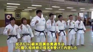 オリンピックの柔道競技・日本人メダリスト一覧