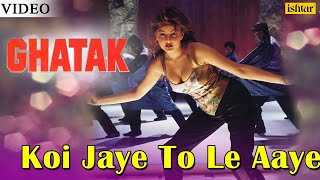 Koi Jaye To Le Aaye (Ghatak)