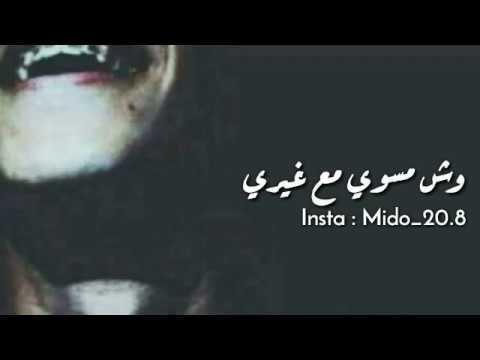حالات واتس اب نبيل شعيل وش مسوي مع غيري الكلمات Youtube