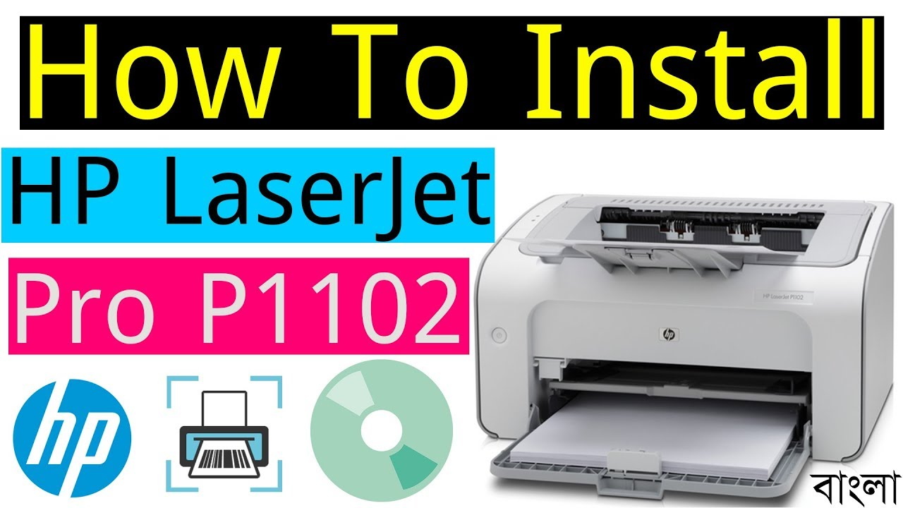 How To Install HP LaserJet Pro P1102 Driver In Windows Lang Bengali  YouTube