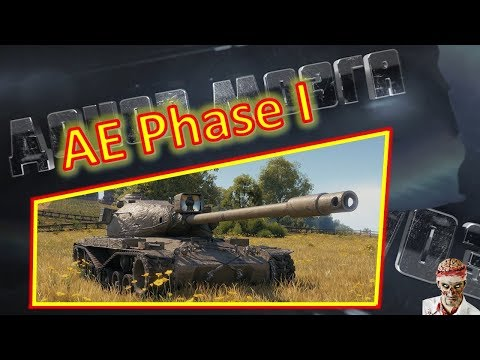 [World Of Tanks] AE Phase I. МАСТЕР от Тараса.