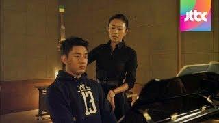 피아노 앞에서는 엄격한 코치, 김희애 선생님! 밀회 3회