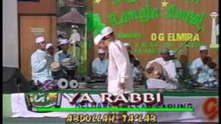 ياربي صل على محمد Ya Rabbi Salli Ala Mohamed