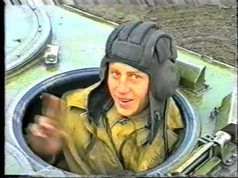 Учебка Елань (Свердловская обл)   1995 - 1997гг  - 3