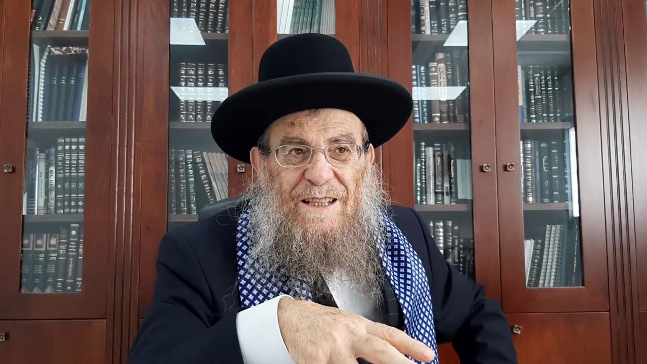 """הגאון הגדול הרב יצחק ברדא שליט""""א - פרשת ניצבים"""