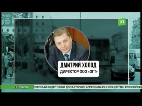 Общественный транспорт Челябинска снова «на тормозах»