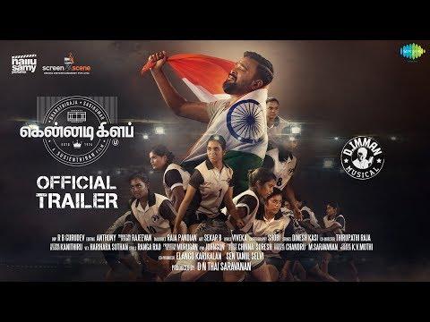 kennedy-club-official-trailer-|-sasi-kumar-|-bharathiraja-|-suseenthiran-|-d-imman-|-soori