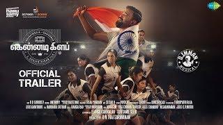 Kennedy Club Official Trailer   Sasi Kumar   Bharathiraja   Suseenthiran   D Imman   Soori