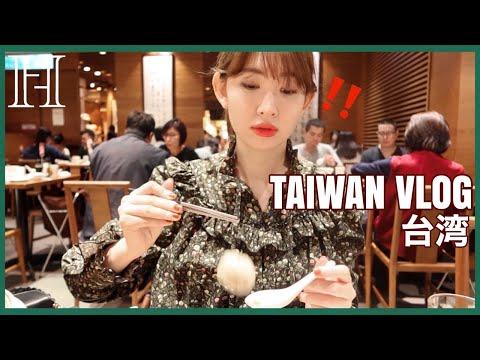 台湾2DAYS✈️❤️【VLOG】友達から衝撃の告白🤯【悲報】