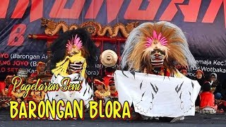 BARONGAN CILIK PAGELARAN SENI BARONGAN BLORA 2018 | INDONESIANA