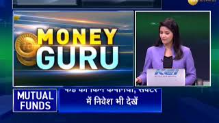 Money Guru: Do's, Don'ts while investing in an ELSS