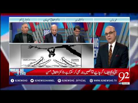 Breaking Views With Malick - 14 January 2018 - 92NewsHDPlus