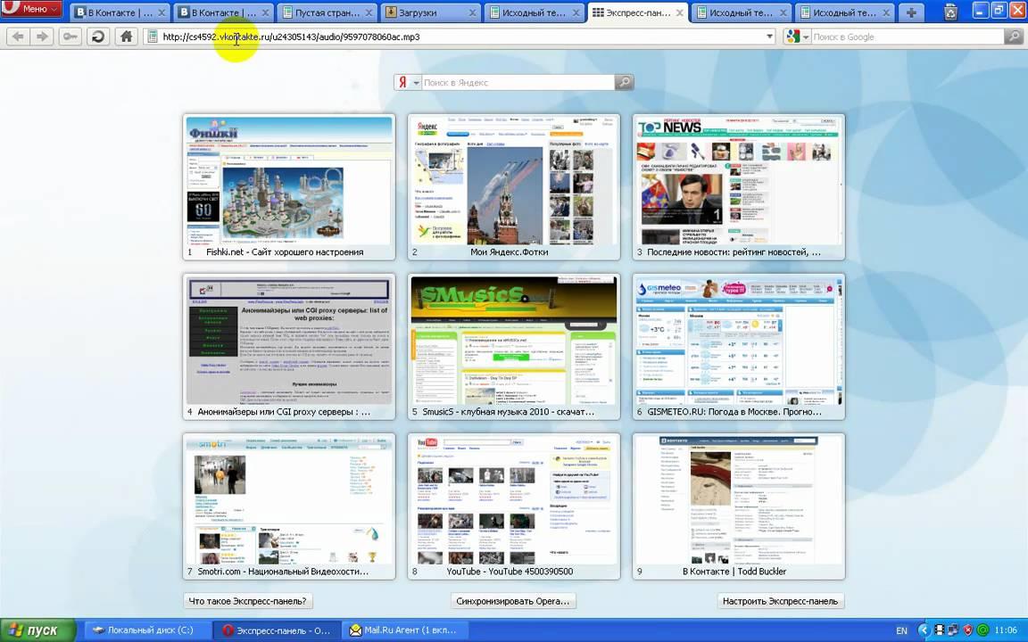 Скачать программы для музыки 2010 скачать похожие приложения