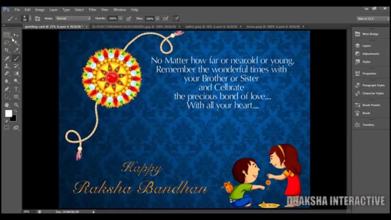 How To Create Greeting Card In Photoshop CS Dhakshainteractive - How to make birthday invitation photoshop