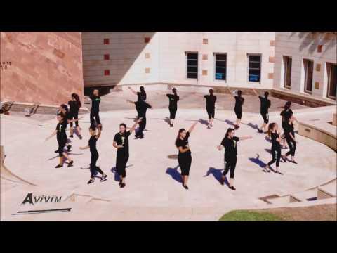 Or (Or Le'Inbar) - Dance - Eran Bitton אור (אור לענבר) - ריקוד - ערן ביטון