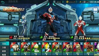 How to Download Game Ultraman ORB Offline APK MOD Unlimited Gems, Diamond and Energy