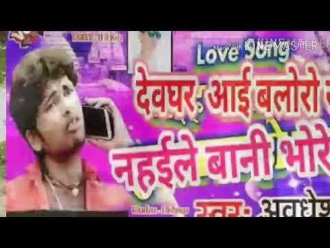 bol bom bhojpuri dj song 2018,babadham jat biya tempu se ,singer abdhesh primi,singer shyam sawriyq