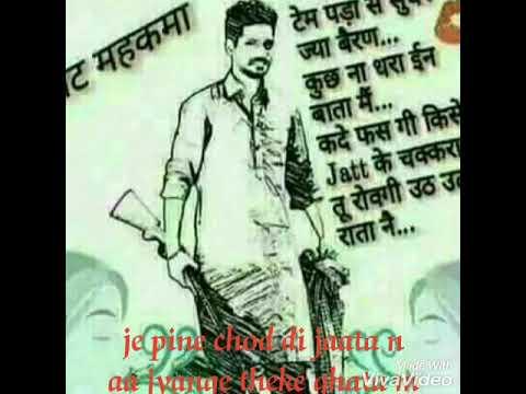 Latest status ,new Punjabi status ,new haryanvi status, attitude status