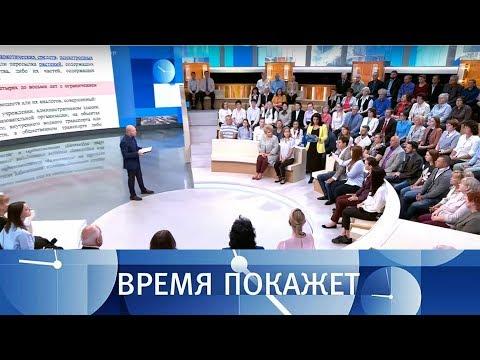 История Екатерины Конновой.