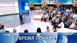 История Екатерины Конновой. Время покажет. Выпуск от 06.07.2018