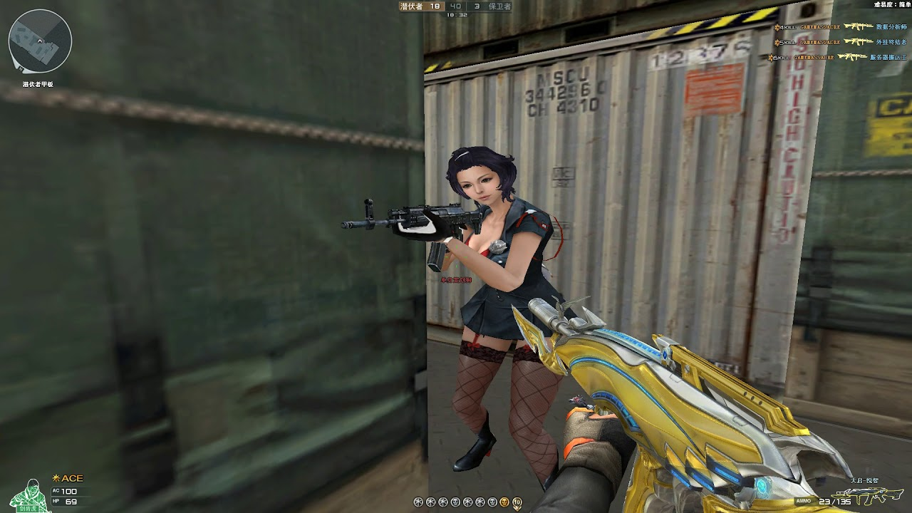 Cross Fire China || AK12-Iron Spider Noble Gold !