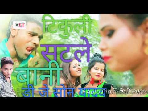Bhauji hamke dekhawa jaldi apan blouse-Dj Abhi