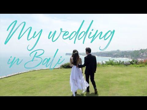 발리 결혼식 2015년  / My Wedding In Bali