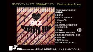 RIZ 2015/6/5 渋谷Gladワンマン 「Start up piece of cake 」 -収録曲- ...