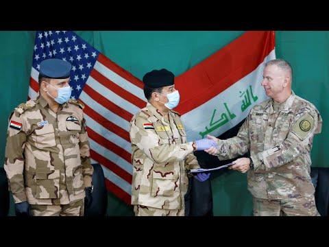 صاروخ كاتيوشا يستهدف السفارة الأمريكية بالمنطقة الخضراء في العاصمة العراقية بغداد  - نشر قبل 2 ساعة