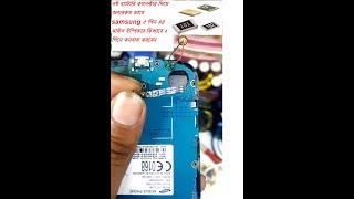 how to fitting universal mic /অন্যরকম ভাবে samsung ৫ পিন এর মাউত ইস্পিকার কিভাবে ২ পিনে কনবাড করবেন