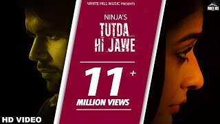 Tutda Hi Jaave (Full Song) - Ninja - Goldboy - Pankaj Batra - New Punjabi Songs 2017 thumbnail