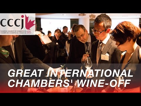 The Great International Chambers' Wine-Off 2015