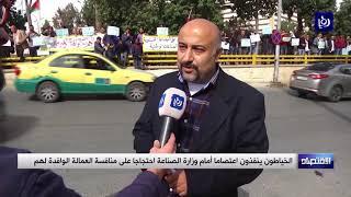الخياطون ينفذون اعتصاما أمام  وزارة الصناعة احتجاجا على منافسة العمالة الوافدة لهم - (13-11-2017)