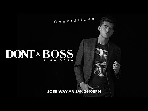 Joss Way - Ar Sangngern (จอส-เวอาห์ แสงเงิน) - DONT x BOSS