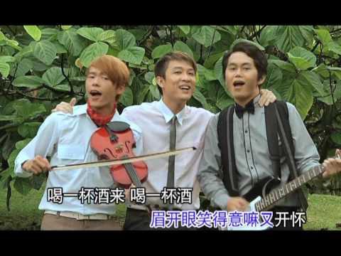CNY 988 Song 2010  Happy New Year In Mount Kiara