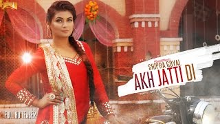 Akh Jatti Di (Teaser) | Shipra Goyal & Veet Baljit | White Hill Music | Releasing 2nd March