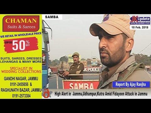 Jammu Kashmir News Round Up 10  Feb 2018