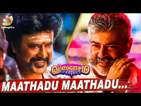 Rajini Reference in Viswasam : Lyricist Arun Bharathi Reveals | Danga Danga Song Making