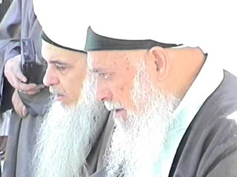 GrandShaykh Nazim al-Haqqani USA 1996 08 05 Monday  Part 1 of 2