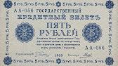 Монеты 10 рублей чяп купить. Любой коллекционер подтвердит: юбилейные десятки не слишком высоки в цене. Но только не знаменитая тройка чяп.