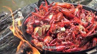 【鑫哥】户外爆炒小龙虾,满满的一大锅,三个人吃好过瘾!