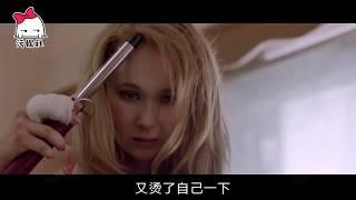 【污娱社】少女获得一个神器,只要每天自虐,就能拥有数不尽的钱!