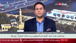 بالفيديو.. متحدث الكهرباء: لا ننوي زيادة الأسعار