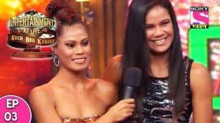Entertainment Ke Liye Kuch Bhi Karega: Season 5
