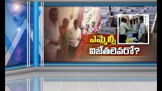 MLC Votes Counting | Vizag | Watch Live Update
